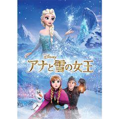 [字] [吹] アナと雪の女王