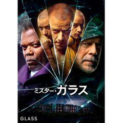 ミスター・ガラス