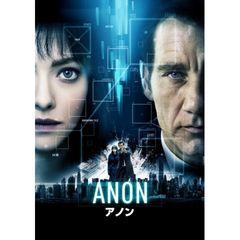 ANON アノン