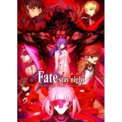 劇場版「Fate/stay night [Heaven's Feel]」II.lost butterfly