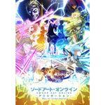 ソードアート・オンライン アリシゼーション War of Underworld