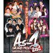 As-1 GRAND PRIX 最強軍団決定トーナメント2nd