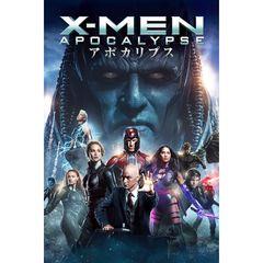 X‐MEN: アポカリプス