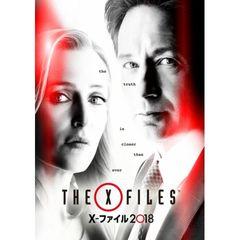X-ファイル 2018 小杉十郎太・相沢恵子バージョン