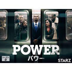 POWER/パワー シーズン2
