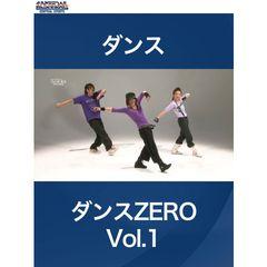 セントラルスポーツ・ダンス